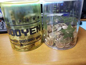 円 玉 百 貯金 五